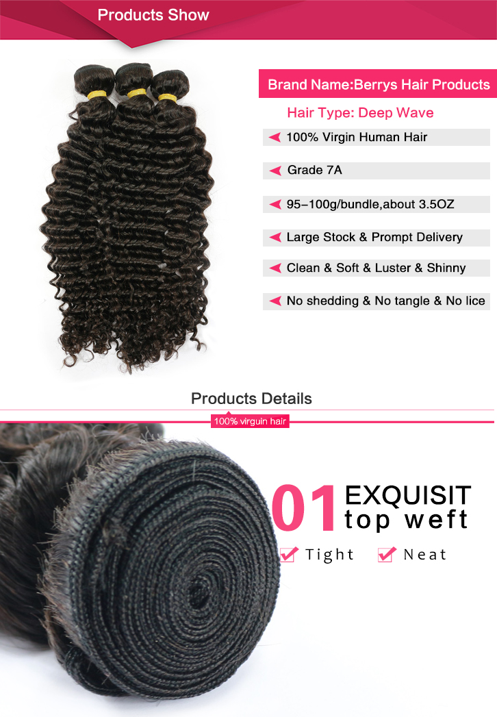 Berrys Fashion 1 Pcs Deep Wave Curly Beautiful Queen Hair Good